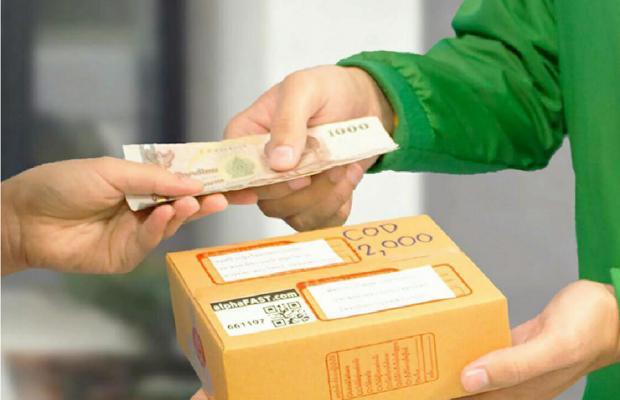 การส่งพัสดุเก็บเงินปลายทางที่ให้ความสะดวกแก่ผู้ซื้อ